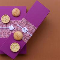 2月10~14日到着 バレンタイン期間限定 8個入 ホワイトチョコ豆たん