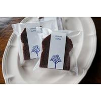 チョコレートケーキ 3個セット