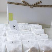 ※夏季はクール便での発送となります。桐箱入り 豆たん (20個入)