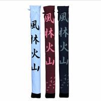 [特価]帆布竹刀袋3本入 風林火山
