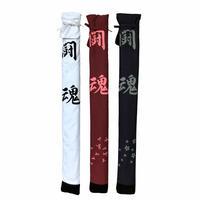 [特価]帆布竹刀袋3本入 闘魂