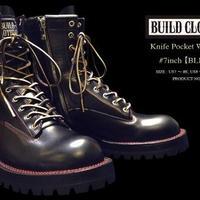 Knife Pocket Work Boots #7inch  BLK/RED