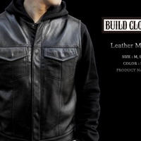 Leather MC Vest
