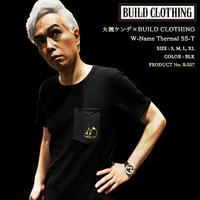 大槻ケンヂ × BUILD CLOTHING W-Name Thermal SS-T【 各サイズ3着限定販売 】