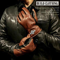 Build Leather Gloves (SAITOS)