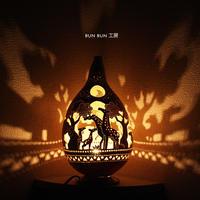 ひょうたんランプ--Lサイズ アフリカの夜