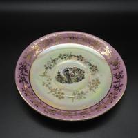 """60's Vintage Small plate """"Geisha"""" from GDR Bemer&Schmidt Porcelain"""