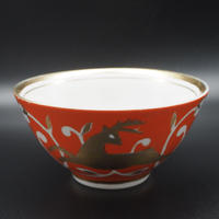 70's Vintage Tea Cup Bowl Cotton and a Deer