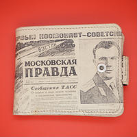 Corrida Leather Folding Wallet Gagarin