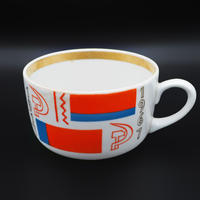 Polonsky Porcelain Soviet Cup for 50 years anniversary