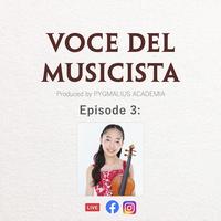 【投げ銭】VOCE DEL MUSICISTA /音楽家の声 Episode 3: 荻原緋奈乃(ヴァイオリン)