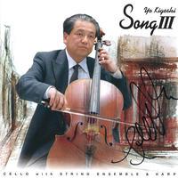 CD 木越洋 Song 3 (直筆サイン入り)