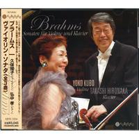 【CD】久保陽子 バッハ無伴奏Vnのためのソナタ (直筆サイン入り)