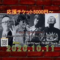 【応援チケット5000】2020.10.11【Four glasses】