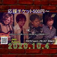 【応援チケット500】2020.10.4【DK2】