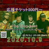 【応援チケット500】2020.10.9【The Clop Beat】