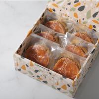 Butteryガレットブルトンヌ(6個入りギフトボックス)