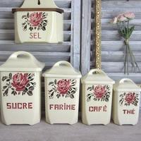 薔薇モチーフの陶器キャニスター4個セット