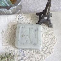南フランスの植物性石けん(ガリッグ)