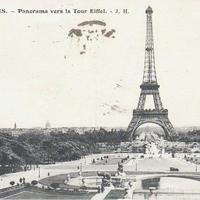 エッフェル塔があるパノラマのポストカード No.475