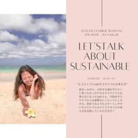 webinar 12/12 「エコラップを作る & サスティナブルの考え方」 by @sa.kk.iii