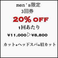 Men's オリジナルクーポン