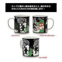 【月刊ムー】グッズ 日本製 マグカップ「森の住人」(AKRMU009)