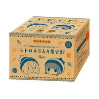 ゆるキャン△ シトロネラ入り着火剤(松ぼっくりの代わり) (AKRYUR052)