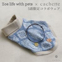 Zoe life with pets×cachette ハイネックノースリーブニット