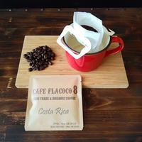 COSTA RICA 【drip bag】/ コスタリカ 【ドリップバッグ】