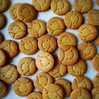 スマイルメープルクッキー
