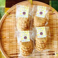 カモミール&オレンジのクッキー