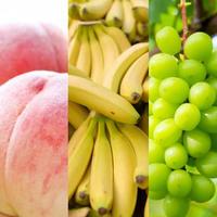 フルーツ系3種セット(フルーツ系人気のフレーバー200g×3種)