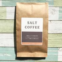 【ユーザー様限定】塩コーヒー(150g)