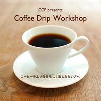 Coffee Drip Workshop