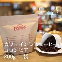 カフェインレスコーヒー コロンビア 200g