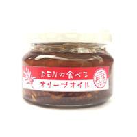 DENの食べるオリーブオイル