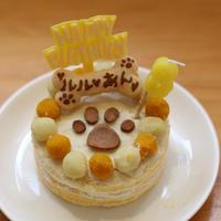 にくきゅう バースディケーキ(わんちゃん用)