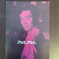 映画『mama』パンフレット