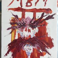 西村喜廣監督【絵画】①