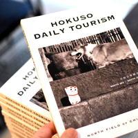 HOKUSO DAILY TOURISM
