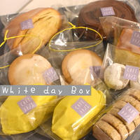 White day Box