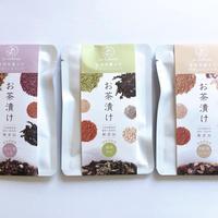 美味しい大和茶入り 無添加お茶漬けの素 お試しセット1食×3種セット