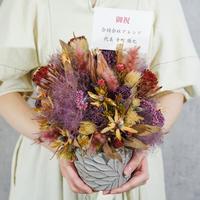 【Calonのオーダーメイド 】ドライフラワーの祝花 ラウンドタイプ Sサイズ
