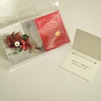 【ギフトセット】Calonのケース入りミ二スワッグ&レモンハートの紅茶セット