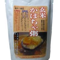 有機 玄米かぼちゃ粥