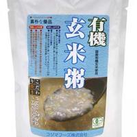 有機 玄米粥