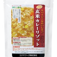 玄米カレーリゾット