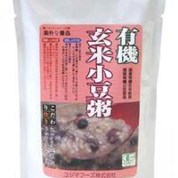 有機 玄米小豆粥