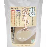 有機 玄米クリーム
